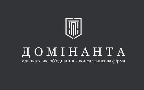 Українські компанії зобов'язали розкрити своїх бенефіціарів