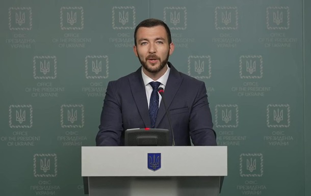 Новый пресс-секретарь Зеленского сделал первые заявления
