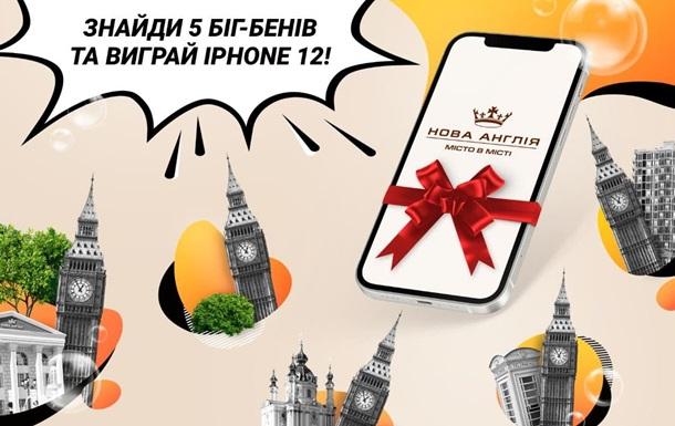 Кто и для чего спрятал в Киеве 5 Биг-Бенов