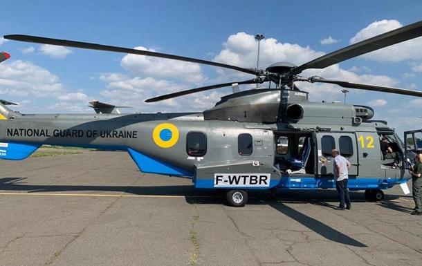 Нацгвардія отримала новий вертоліт Airbus для бойових завдань