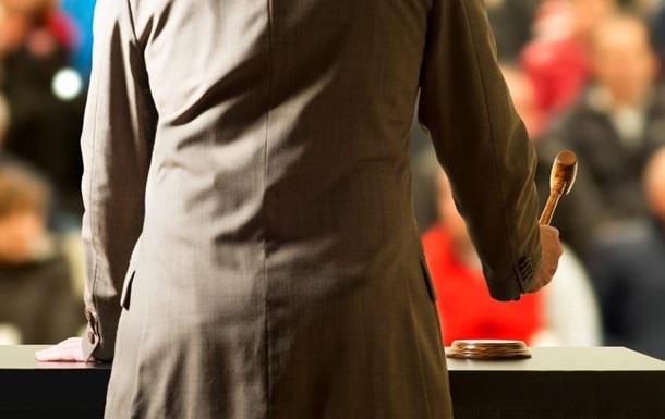 Малюнок да Вінчі продали на аукціоні за $12 млн