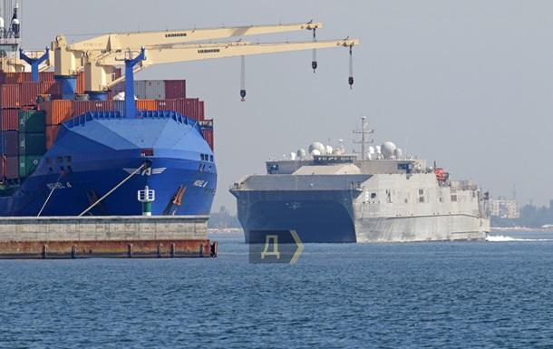 Транспортно-десантный корабль США прибыл в Одессу