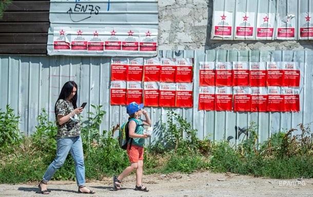 У Молдові проходять дострокові вибори в парламент