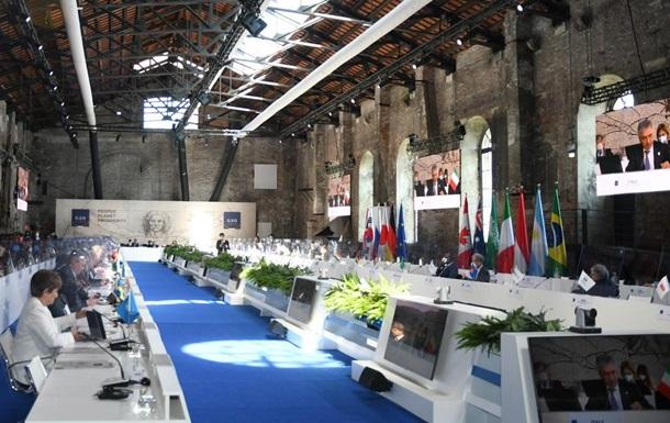 Країни G20 затвердили глобальний податок