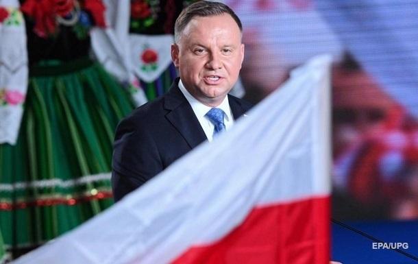 Дуда призвал к хорошим отношениям с украинцами