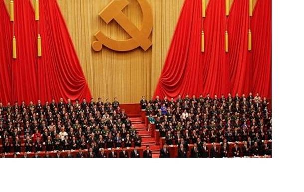 Коммунистической партии Китая – 100! КПК в фактах и цифрах
