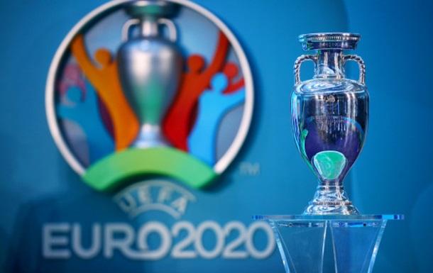 Італія вдруге стала чемпіоном Європи