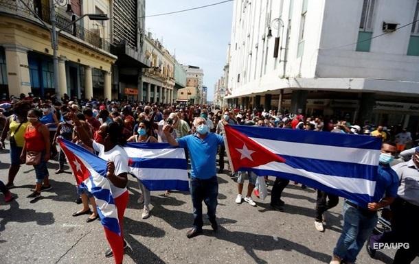 На Кубі ввели надзвичайний стан через протести