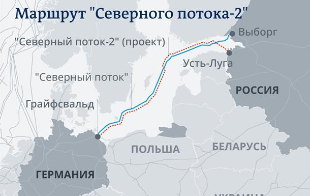 «Північний потік-2»: компенсацій, гарантій і подарунків для ГТС України не буде