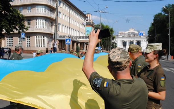 В Мариуполе военные с флагом установили рекорд