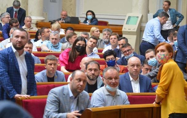 Зеленський скликає позачергове засідання Ради