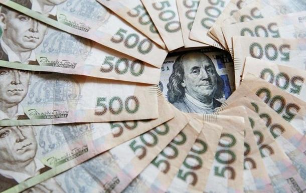 Как транш от МВФ на курс гривны влияет