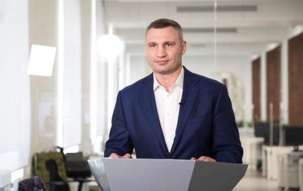 Кличко очолив рейтинг голів ОДА журналу Корреспондент