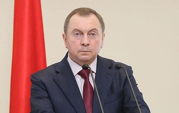 Мінськ готовий до переговорів із Заходом