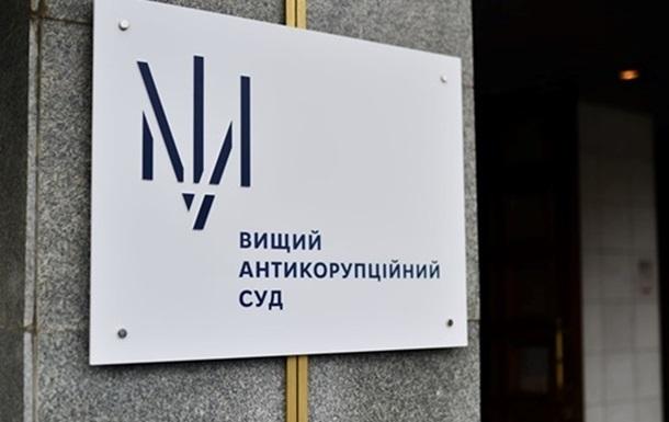 Экс-чиновника Генпрокуратуры приговорили к двум годам за взятку
