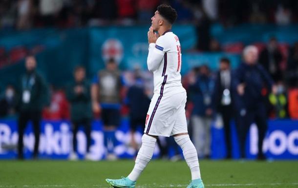 УЕФА осудил расистские высказывания в адрес игроков сборной Англии
