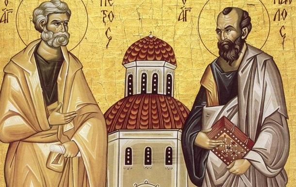 Апостоли Петро і Павло: різні, але єдині