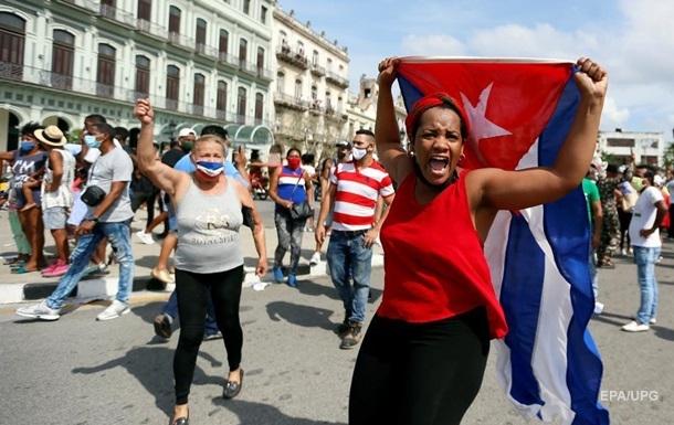 Найбільші після приходу Кастро. Протести на Кубі