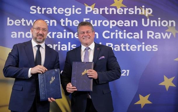 Україна і ЄС підписали `сировинну` угоду