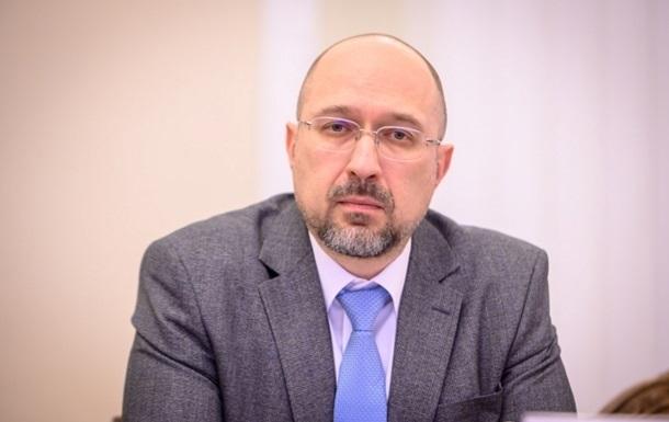 Шмыгаль не считает эмбарго РФ торговой войной