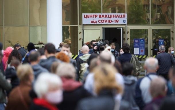 Киев лидирует по темпам вакцинации в Украине
