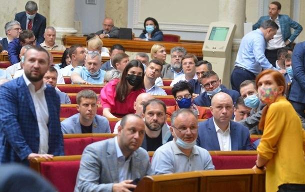 Нардепы утвердили график шестой сессии парламента