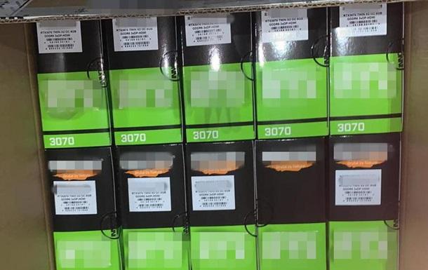 ДБР вилучило три тонни товарів у Борисполі
