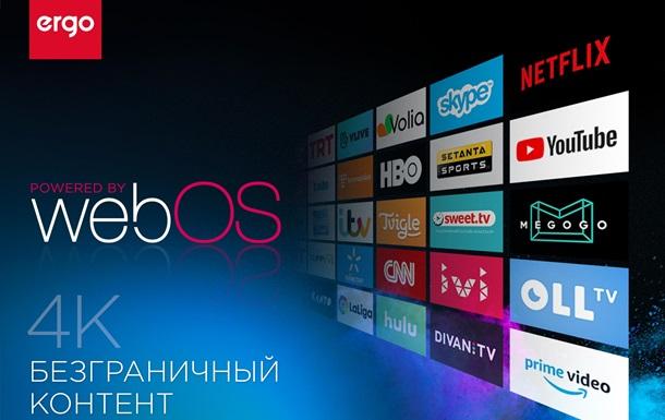 ERGO представляет телевизоры на базе webOS