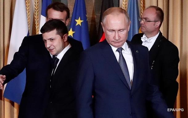 Привід на зустріч з Зеленським. Нова стаття Путіна