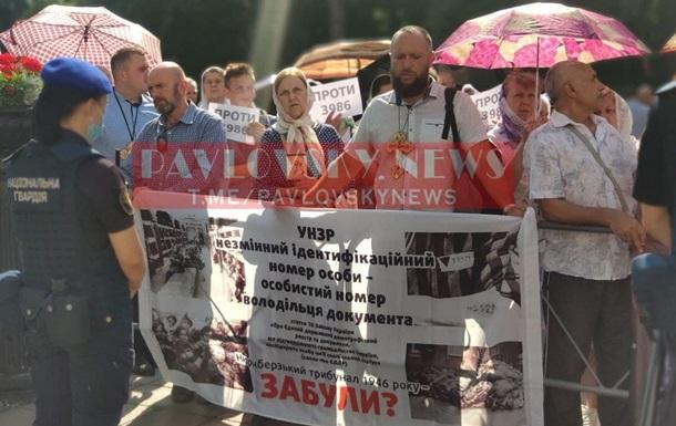 Возле Рады проходят два митинга