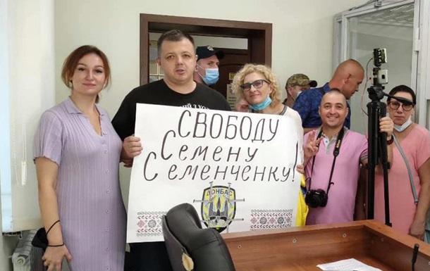 Екс-нардепа Семенченка звільнили із СІЗО