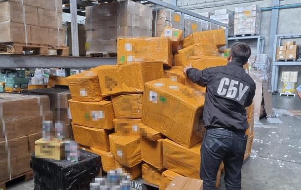 СБУ заблокувала контрабанду Apple в Україну