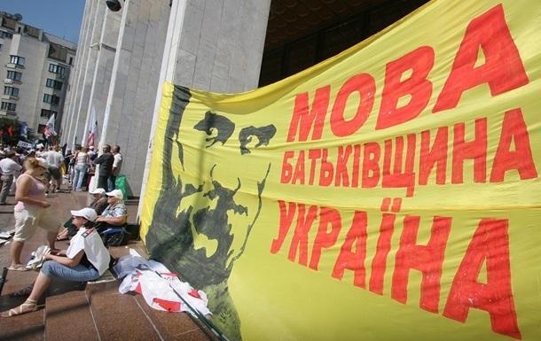 КСУ ухвалив рішення про мовний закон