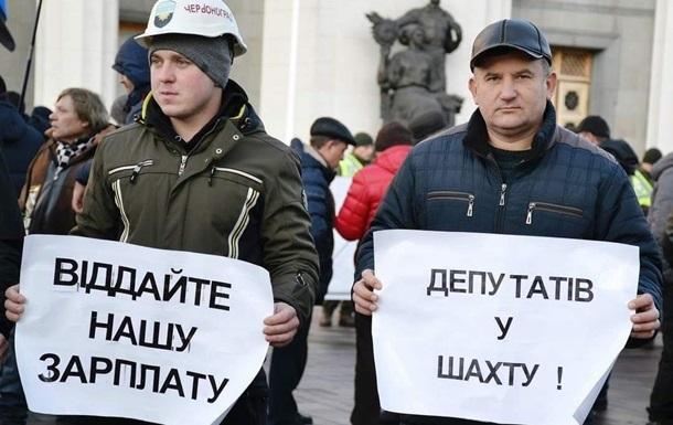 Кабмін виділить 400 млн гривень на виплату боргів шахтарям