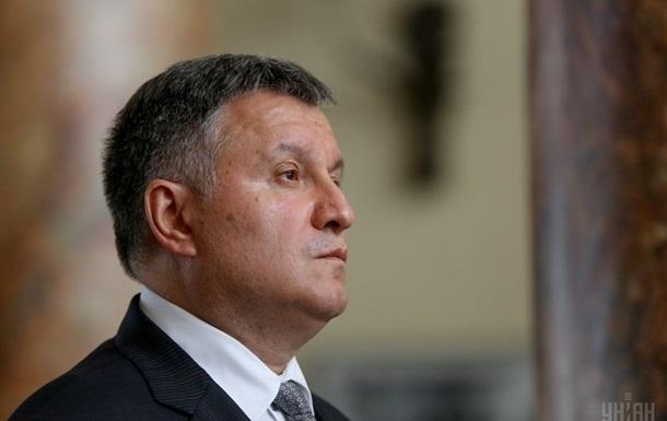 Комитет Рады принял решение по заявлению Авакова об отставке