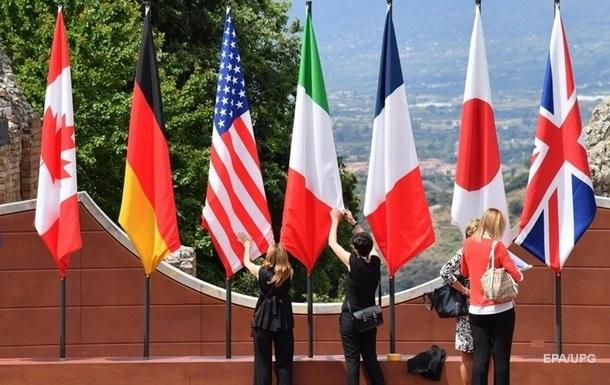 G7 підтримала закон про Вищу раду правосуддя