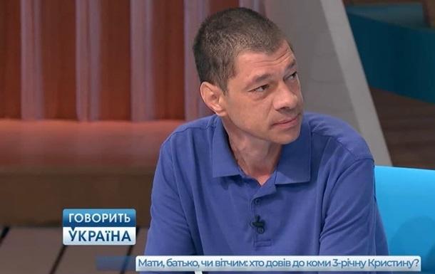 Под Днепром нашли зарезанным отца 3-летней девочки, которую избили до комы