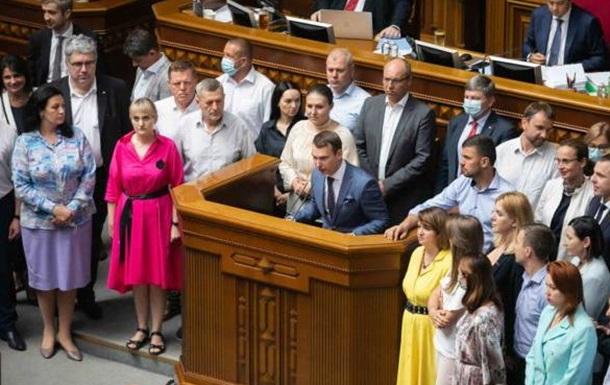 Голос  призвал блокировать поправки в языковой закон