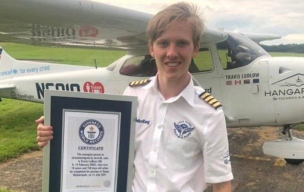 Юний британець облетів земну кулю та встановив рекорд