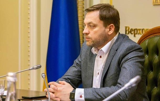 Шмыгаль внес представление на назначение главы МВД