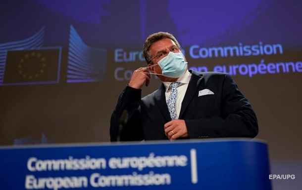В ЕС привязали транш Украине к судебной реформе
