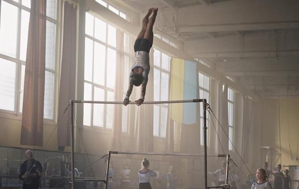 Фільм про українську гімнастку отримав нагороду в Каннах