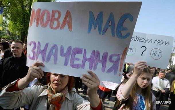 Опублікували рішення КСУ про закон про держмову