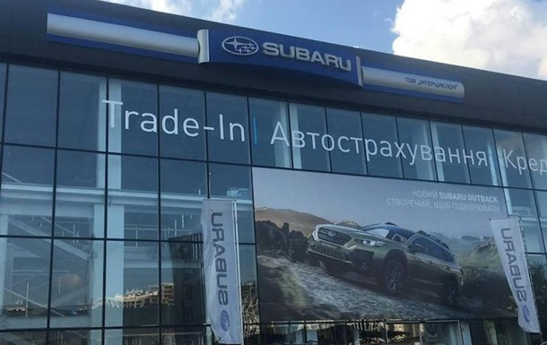 Вся боль официального сервиса Subaru в Киеве