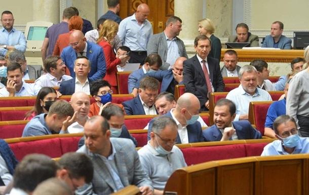 К ресурсному законопроекту подали 10 тысяч правок