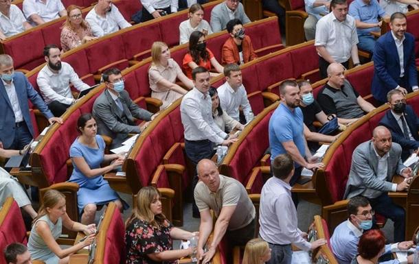 Рада планує позачергове засідання на канікулах