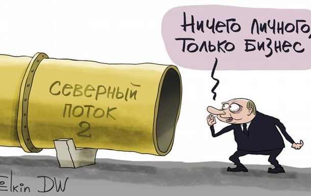 Как Украина «пролетела» с гарантиями после запуска «Северного потока-2»