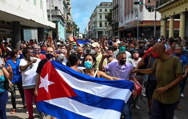 Куба. Зрада Байдена