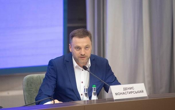 Итоги 16.07: Новый глава МВД и рекорд по прививкам