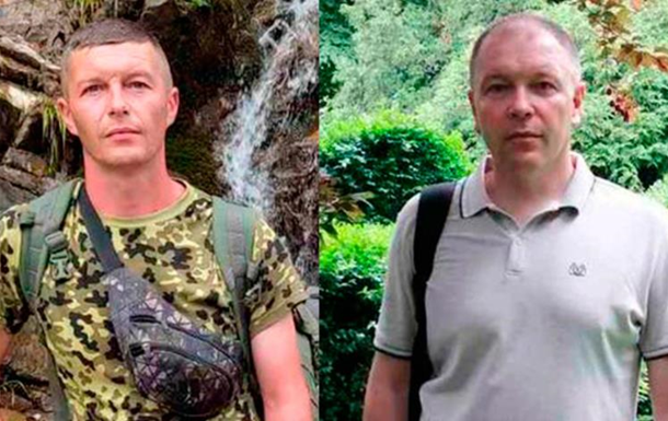 На Буковине разыскивают пропавших туристов